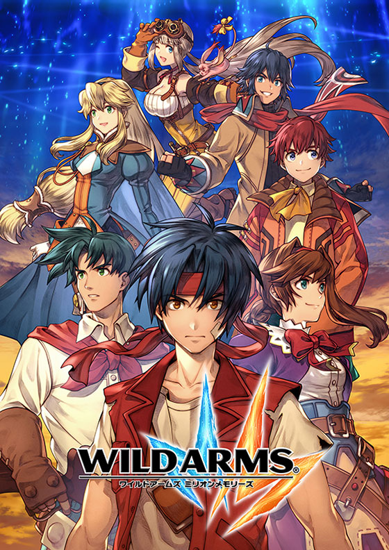 WILD ARMS MILLION MEMORIES