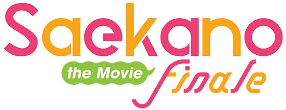 Saekano the Movie: Finale