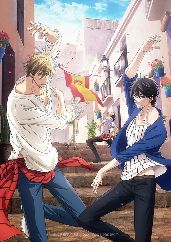 DAKAICHI -I'm being harassed by the sexiest man of the year- the Movie: Spain Arc