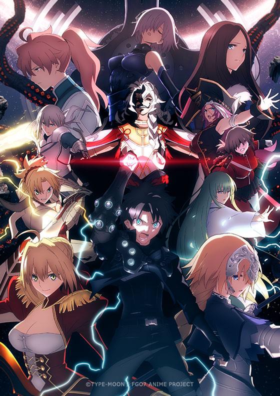 Fate/Grand Order -Final Singularity  Grand Temple of Time: Solomon-